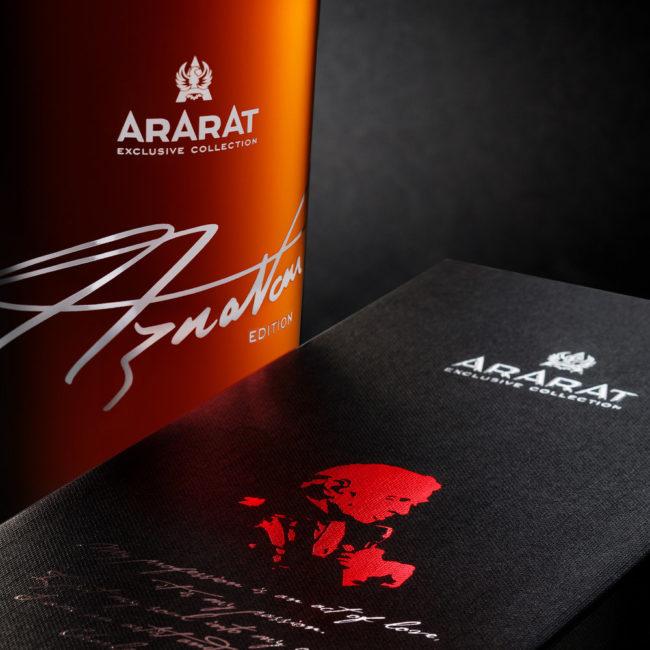 Ararat Charles Aznavour 25 ans 70cl